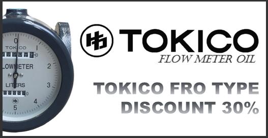 Tokico Flo wmeter FRO promo
